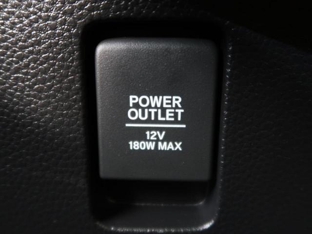 G・Lホンダセンシング 社外SDナビ 禁煙車 バックカメラ 衝突軽減装置 レーダークルーズ 電動スライド LEDヘッド&フォグ オートライト 純正14AW ETC スマートキー プッシュスタート オートエアコン(41枚目)
