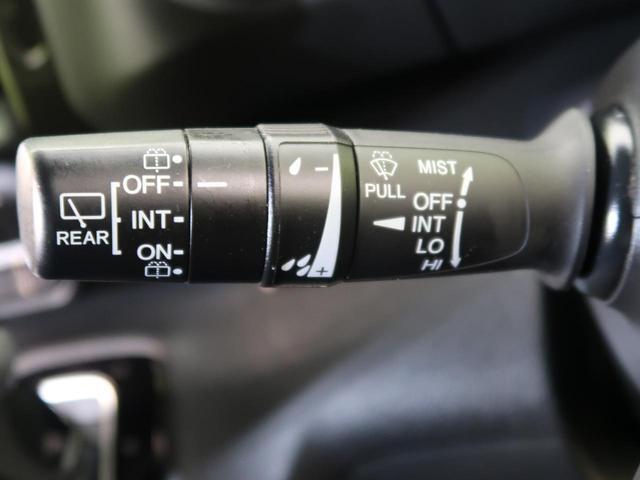 G・Lホンダセンシング 社外SDナビ 禁煙車 バックカメラ 衝突軽減装置 レーダークルーズ 電動スライド LEDヘッド&フォグ オートライト 純正14AW ETC スマートキー プッシュスタート オートエアコン(42枚目)