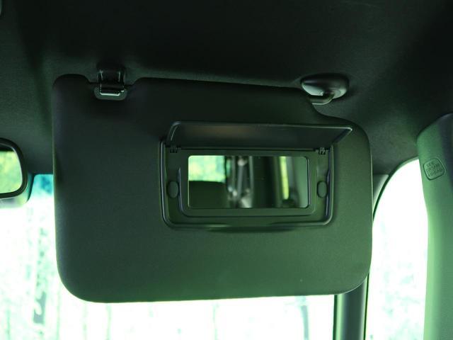 G・Lホンダセンシング 社外SDナビ 禁煙車 バックカメラ 衝突軽減装置 レーダークルーズ 電動スライド LEDヘッド&フォグ オートライト 純正14AW ETC スマートキー プッシュスタート オートエアコン(45枚目)