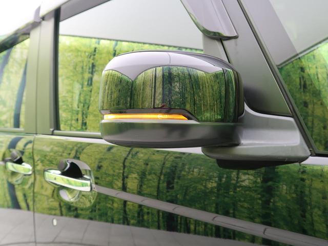 G・Lホンダセンシング 社外SDナビ 禁煙車 バックカメラ 衝突軽減装置 レーダークルーズ 電動スライド LEDヘッド&フォグ オートライト 純正14AW ETC スマートキー プッシュスタート オートエアコン(57枚目)