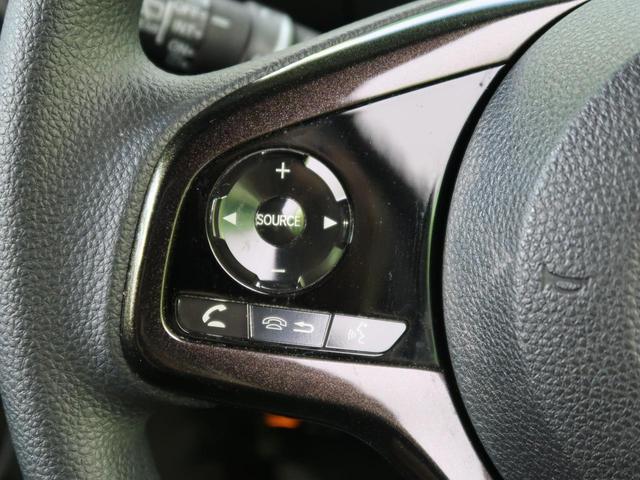 G・Lホンダセンシング 純正ナビ ホンダセンシング バックカメラ 電動スライド LEDヘッド・フォグ ETC オートエアコン スマートキー プッシュスタート アイドリングストップ 純正14AW(51枚目)