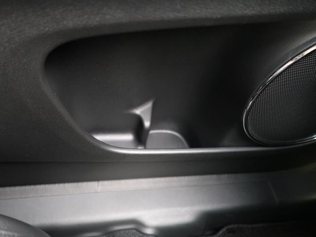 X・ホンダセンシング 純正ナビ ホンダセンシング バックカメラ 禁煙車 レーンアシスト レーダークルーズ シートヒーター LEDヘッド ETC スマートキー プッシュスタート アイドリングストップ 純正16AW(40枚目)