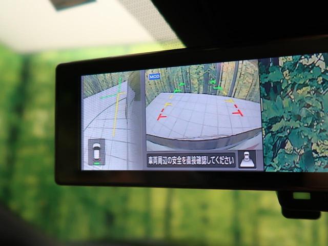 X ツートーンインテリアエディション 登録済み未使用車 インテリジェントエマージェンシーブレーキ プロパイロット 全周囲カメラ ルーフレール 革シート シートヒーター クリアランスソナー 純正17インチアルミホイール(24枚目)