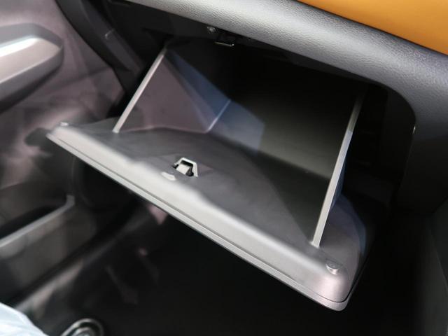X ツートーンインテリアエディション 登録済み未使用車 インテリジェントエマージェンシーブレーキ プロパイロット 全周囲カメラ ルーフレール 革シート シートヒーター クリアランスソナー 純正17インチアルミホイール(39枚目)