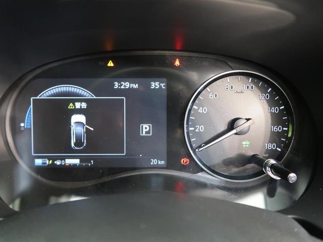 X ツートーンインテリアエディション 登録済み未使用車 インテリジェントエマージェンシーブレーキ プロパイロット 全周囲カメラ ルーフレール 革シート シートヒーター クリアランスソナー 純正17インチアルミホイール(40枚目)