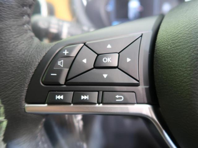 X ツートーンインテリアエディション 登録済み未使用車 インテリジェントエマージェンシーブレーキ プロパイロット 全周囲カメラ ルーフレール 革シート シートヒーター クリアランスソナー 純正17インチアルミホイール(42枚目)