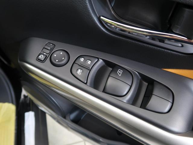X ツートーンインテリアエディション 登録済み未使用車 インテリジェントエマージェンシーブレーキ プロパイロット 全周囲カメラ ルーフレール 革シート シートヒーター クリアランスソナー 純正17インチアルミホイール(44枚目)