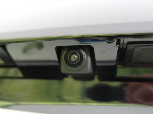 X ツートーンインテリアエディション 登録済み未使用車 インテリジェントエマージェンシーブレーキ プロパイロット 全周囲カメラ ルーフレール 革シート シートヒーター クリアランスソナー 純正17インチアルミホイール(49枚目)