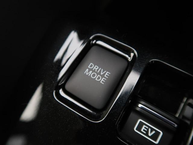 X ツートーンインテリアエディション 登録済み未使用車 インテリジェントエマージェンシーブレーキ プロパイロット 全周囲カメラ ルーフレール 革シート シートヒーター クリアランスソナー 純正17インチアルミホイール(50枚目)