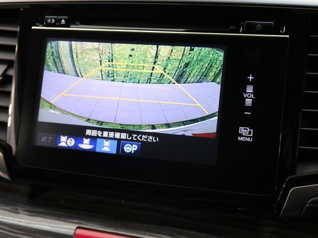 ハイブリッドアブソルート・ホンダセンシンアドバンスP メーカーナビ 全周囲カメラ 1オーナー ホンダセンシング レーダークルーズ 両側電動スライド 7人乗り LEDヘッド オートライト パワーシート 純正17AW スマートキー プッシュスタート(7枚目)