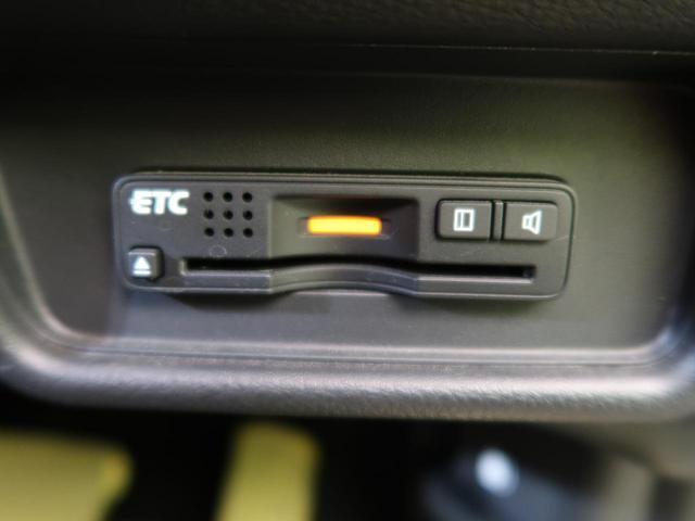 ハイブリッドアブソルート・ホンダセンシンアドバンスP メーカーナビ 全周囲カメラ 1オーナー ホンダセンシング レーダークルーズ 両側電動スライド 7人乗り LEDヘッド オートライト パワーシート 純正17AW スマートキー プッシュスタート(25枚目)