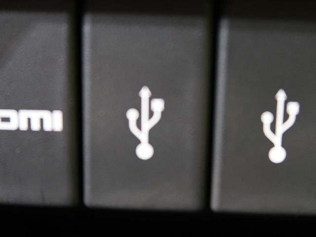 ハイブリッドアブソルート・ホンダセンシンアドバンスP メーカーナビ 全周囲カメラ 1オーナー ホンダセンシング レーダークルーズ 両側電動スライド 7人乗り LEDヘッド オートライト パワーシート 純正17AW スマートキー プッシュスタート(48枚目)