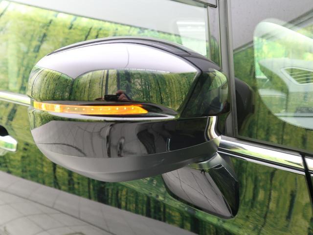 ハイブリッドアブソルート・ホンダセンシンアドバンスP メーカーナビ 全周囲カメラ 1オーナー ホンダセンシング レーダークルーズ 両側電動スライド 7人乗り LEDヘッド オートライト パワーシート 純正17AW スマートキー プッシュスタート(66枚目)