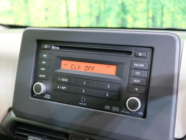 X 純正CDオーディオ エマージェンシーブレーキ バックカメラ スマートキー 純正14インチアルミホイール バックソナー 電動格納ミラー アイドリングストップ ハロゲンヘッドライト(6枚目)