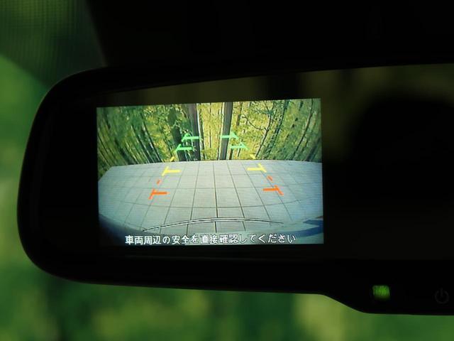 X 純正CDオーディオ エマージェンシーブレーキ バックカメラ スマートキー 純正14インチアルミホイール バックソナー 電動格納ミラー アイドリングストップ ハロゲンヘッドライト(7枚目)