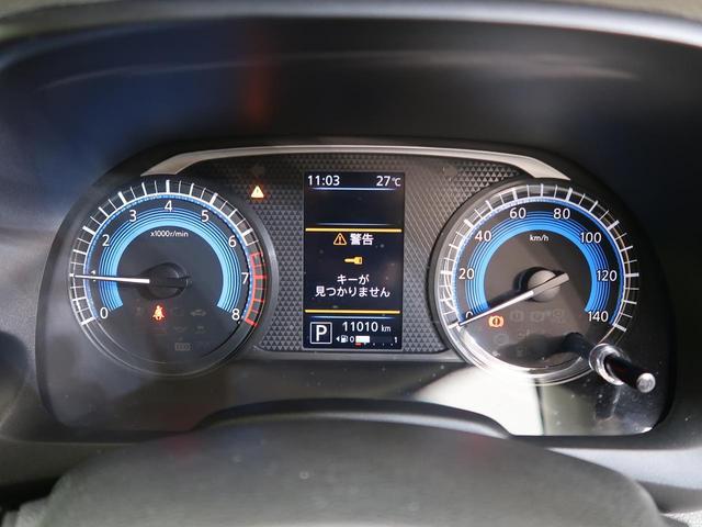 X 純正CDオーディオ エマージェンシーブレーキ バックカメラ スマートキー 純正14インチアルミホイール バックソナー 電動格納ミラー アイドリングストップ ハロゲンヘッドライト(38枚目)