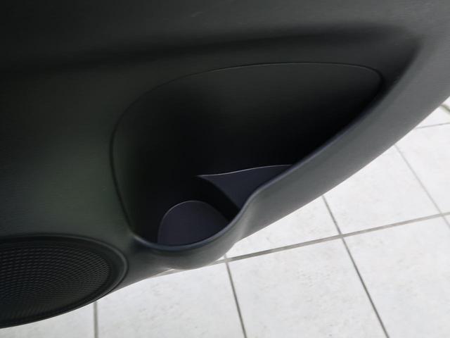 X 社外ナビ アラウンドビューモニター エマージェンシーブレーキ 禁煙車 スマートキー プッシュスタート ETC バックソナー オートライト アイドリングストップ 電動格納ミラー(34枚目)