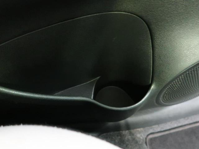 X 社外ナビ アラウンドビューモニター エマージェンシーブレーキ 禁煙車 スマートキー プッシュスタート ETC バックソナー オートライト アイドリングストップ 電動格納ミラー(35枚目)