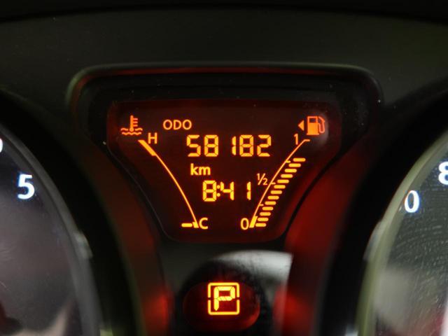 X 社外ナビ アラウンドビューモニター エマージェンシーブレーキ 禁煙車 スマートキー プッシュスタート ETC バックソナー オートライト アイドリングストップ 電動格納ミラー(55枚目)