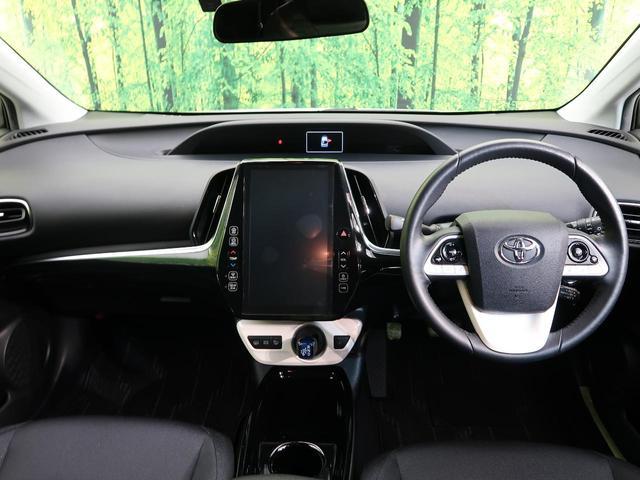 Sナビパッケージ メーカーナビ 禁煙車 1オーナー  急速充電 レーダークルーズコントロール プリクラッシュセーフティ ETC2.0 LEDヘッド LEDフォグ ステアリングヒーター シートヒーター 純正15AW(3枚目)