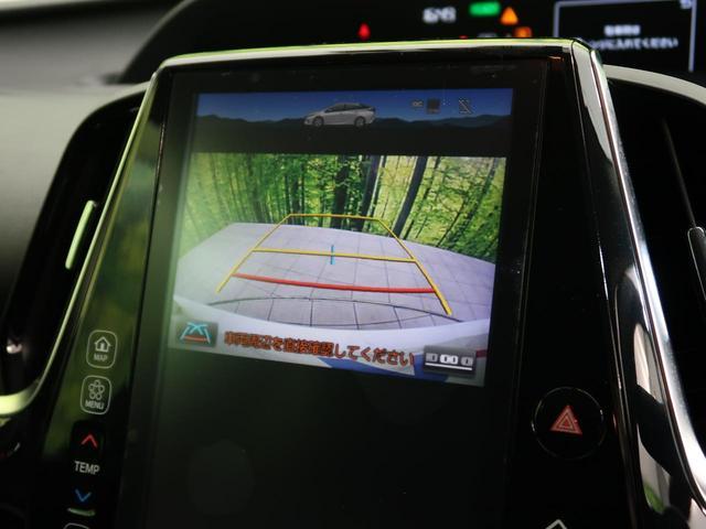 Sナビパッケージ メーカーナビ 禁煙車 1オーナー  急速充電 レーダークルーズコントロール プリクラッシュセーフティ ETC2.0 LEDヘッド LEDフォグ ステアリングヒーター シートヒーター 純正15AW(8枚目)
