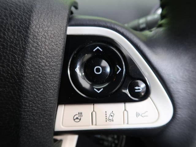 Sナビパッケージ メーカーナビ 禁煙車 1オーナー  急速充電 レーダークルーズコントロール プリクラッシュセーフティ ETC2.0 LEDヘッド LEDフォグ ステアリングヒーター シートヒーター 純正15AW(10枚目)