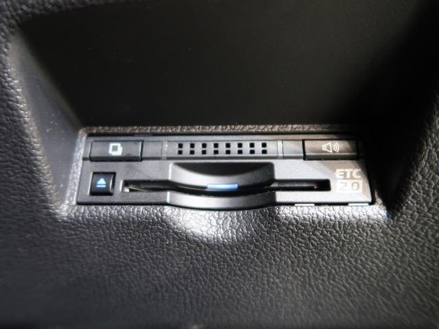 Sナビパッケージ メーカーナビ 禁煙車 1オーナー  急速充電 レーダークルーズコントロール プリクラッシュセーフティ ETC2.0 LEDヘッド LEDフォグ ステアリングヒーター シートヒーター 純正15AW(11枚目)