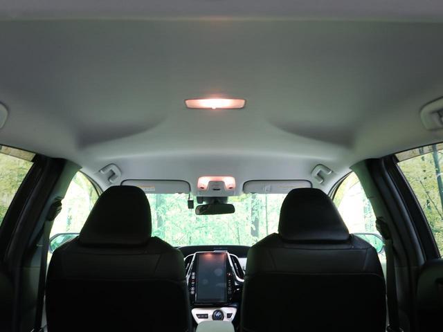 Sナビパッケージ メーカーナビ 禁煙車 1オーナー  急速充電 レーダークルーズコントロール プリクラッシュセーフティ ETC2.0 LEDヘッド LEDフォグ ステアリングヒーター シートヒーター 純正15AW(29枚目)