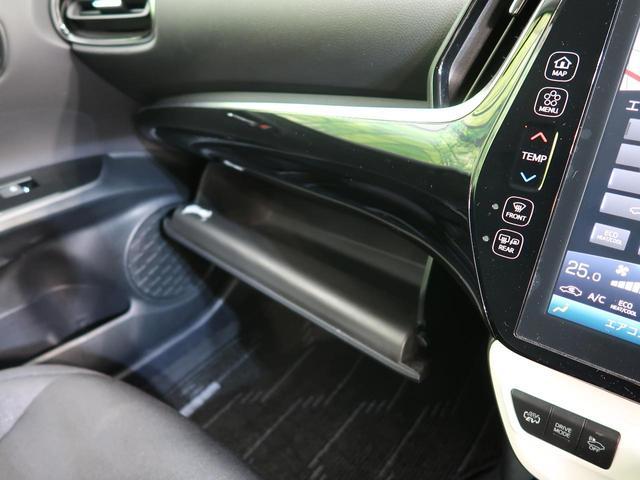 Sナビパッケージ メーカーナビ 禁煙車 1オーナー  急速充電 レーダークルーズコントロール プリクラッシュセーフティ ETC2.0 LEDヘッド LEDフォグ ステアリングヒーター シートヒーター 純正15AW(35枚目)