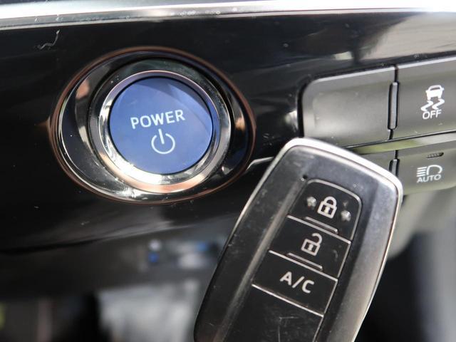 Sナビパッケージ メーカーナビ 禁煙車 1オーナー  急速充電 レーダークルーズコントロール プリクラッシュセーフティ ETC2.0 LEDヘッド LEDフォグ ステアリングヒーター シートヒーター 純正15AW(36枚目)