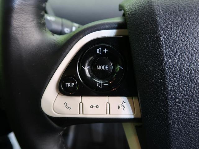 Sナビパッケージ メーカーナビ 禁煙車 1オーナー  急速充電 レーダークルーズコントロール プリクラッシュセーフティ ETC2.0 LEDヘッド LEDフォグ ステアリングヒーター シートヒーター 純正15AW(43枚目)
