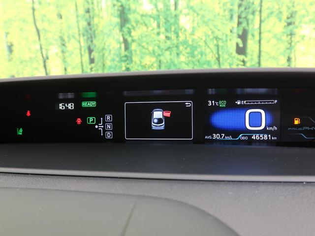Sナビパッケージ メーカーナビ 禁煙車 1オーナー  急速充電 レーダークルーズコントロール プリクラッシュセーフティ ETC2.0 LEDヘッド LEDフォグ ステアリングヒーター シートヒーター 純正15AW(47枚目)