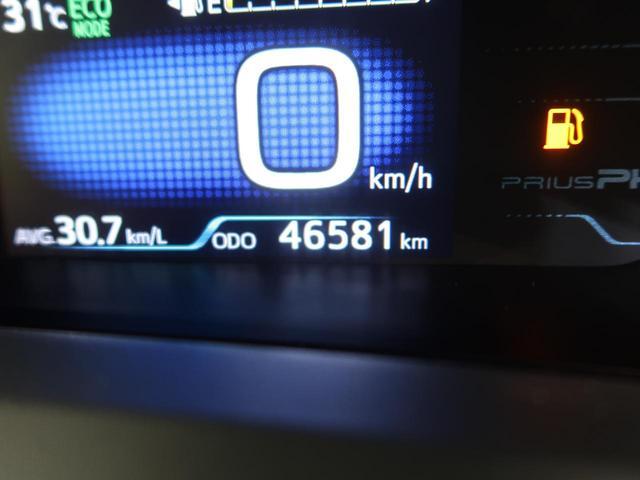 Sナビパッケージ メーカーナビ 禁煙車 1オーナー  急速充電 レーダークルーズコントロール プリクラッシュセーフティ ETC2.0 LEDヘッド LEDフォグ ステアリングヒーター シートヒーター 純正15AW(48枚目)