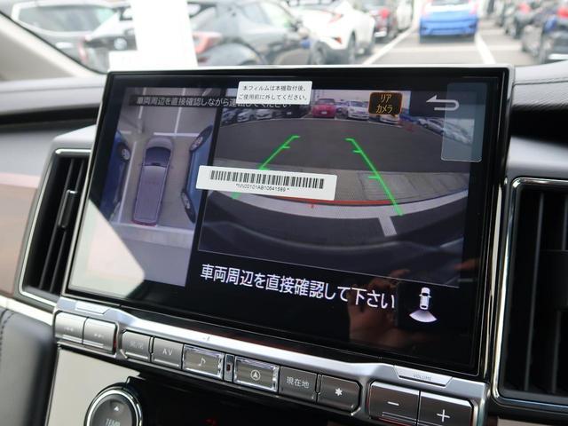 G パワーパッケージ BIGX11型ナビ 全周囲カメラ 両側パワスラ 衝突軽減装置 4WD パワーバックドア シートヒーター パワーシート レーダークルーズ レーンアシスト ディーゼルターボ 純正18AW(8枚目)