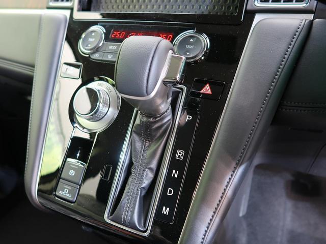 G パワーパッケージ BIGX11型ナビ 全周囲カメラ 両側パワスラ 衝突軽減装置 4WD パワーバックドア シートヒーター パワーシート レーダークルーズ レーンアシスト ディーゼルターボ 純正18AW(23枚目)
