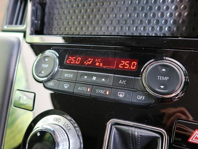 G パワーパッケージ BIGX11型ナビ 全周囲カメラ 両側パワスラ 衝突軽減装置 4WD パワーバックドア シートヒーター パワーシート レーダークルーズ レーンアシスト ディーゼルターボ 純正18AW(29枚目)