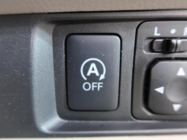 M e-アシスト 純正CDオーディオ e-アシスト 禁煙車 オートエアコン キーレス アイドリングストップ ハロゲンヘッドライト 電動格納ミラー 横滑り防止装置 衝突安全ボディ ドアバイザー(10枚目)