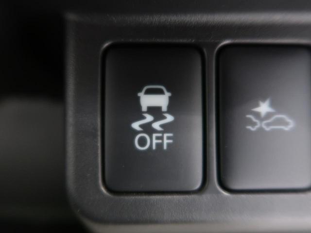 M e-アシスト 純正CDオーディオ e-アシスト 禁煙車 オートエアコン キーレス アイドリングストップ ハロゲンヘッドライト 電動格納ミラー 横滑り防止装置 衝突安全ボディ ドアバイザー(12枚目)