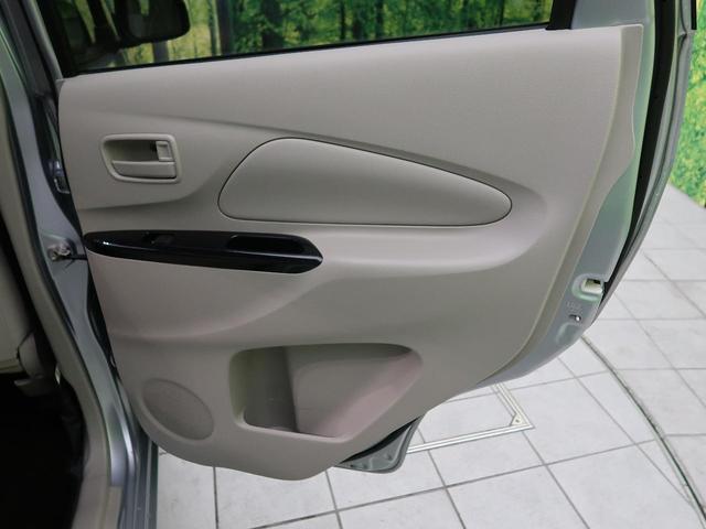 M e-アシスト 純正CDオーディオ e-アシスト 禁煙車 オートエアコン キーレス アイドリングストップ ハロゲンヘッドライト 電動格納ミラー 横滑り防止装置 衝突安全ボディ ドアバイザー(26枚目)