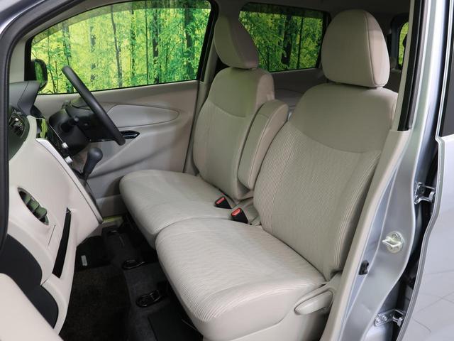 M e-アシスト 純正CDオーディオ e-アシスト 禁煙車 オートエアコン キーレス アイドリングストップ ハロゲンヘッドライト 電動格納ミラー 横滑り防止装置 衝突安全ボディ ドアバイザー(31枚目)