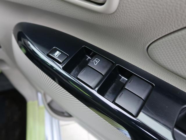 M e-アシスト 純正CDオーディオ e-アシスト 禁煙車 オートエアコン キーレス アイドリングストップ ハロゲンヘッドライト 電動格納ミラー 横滑り防止装置 衝突安全ボディ ドアバイザー(40枚目)
