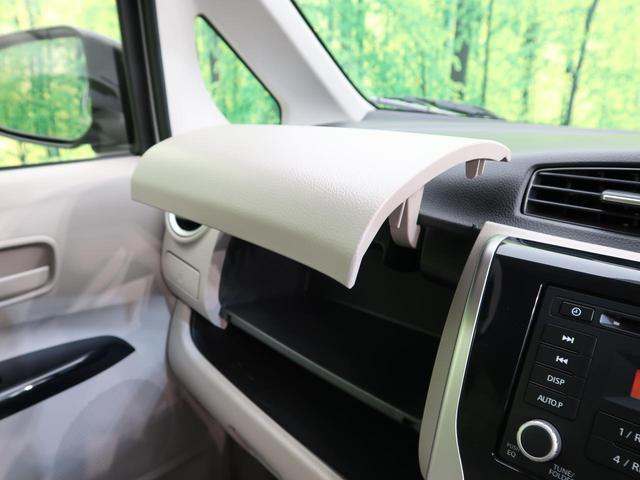 M e-アシスト 純正CDオーディオ e-アシスト 禁煙車 オートエアコン キーレス アイドリングストップ ハロゲンヘッドライト 電動格納ミラー 横滑り防止装置 衝突安全ボディ ドアバイザー(41枚目)