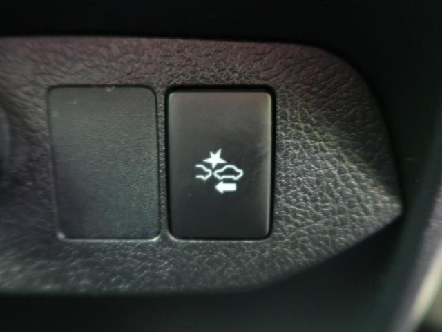 1.3F LEDエディション 純正ナビ セーフティセンス バックカメラ 禁煙車 レーンアシスト オートハイビーム LEDヘッド オートエアコン スマートキー アイドリングストップ 電動格納ミラー 衝突安全ボディ(9枚目)