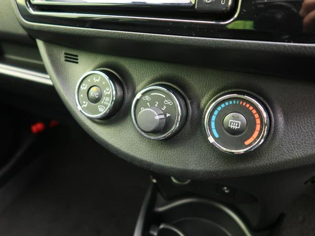 1.3F LEDエディション 純正ナビ セーフティセンス バックカメラ 禁煙車 レーンアシスト オートハイビーム LEDヘッド オートエアコン スマートキー アイドリングストップ 電動格納ミラー 衝突安全ボディ(25枚目)
