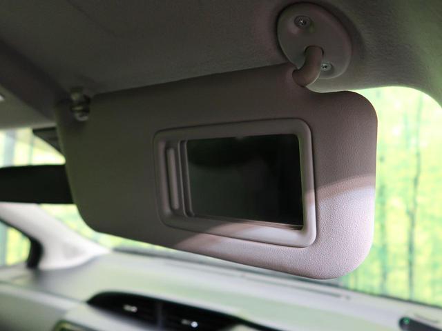 1.3F LEDエディション 純正ナビ セーフティセンス バックカメラ 禁煙車 レーンアシスト オートハイビーム LEDヘッド オートエアコン スマートキー アイドリングストップ 電動格納ミラー 衝突安全ボディ(45枚目)