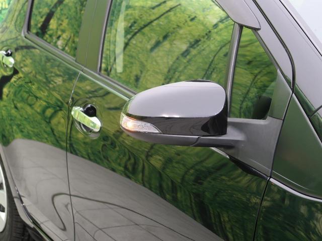 1.3F LEDエディション 純正ナビ セーフティセンス バックカメラ 禁煙車 レーンアシスト オートハイビーム LEDヘッド オートエアコン スマートキー アイドリングストップ 電動格納ミラー 衝突安全ボディ(57枚目)