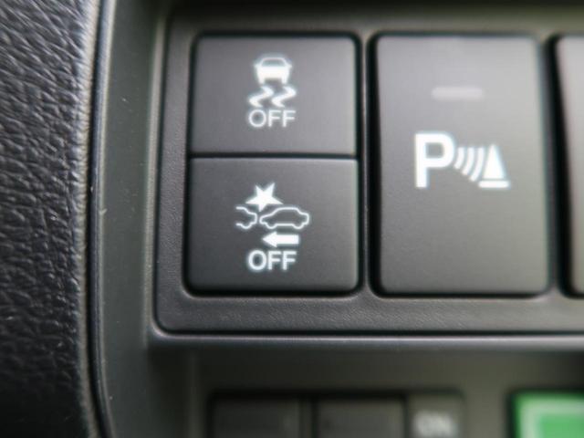 アブソルート・EXホンダセンシング 純正ナビ ホンダセンシング 両側電動スライド 禁煙車 全周囲カメラ レーダークルーズ ブラインドスポットモニター パワーシート シートヒーター LEDヘッド 純正17AW ETC スマートキー(11枚目)