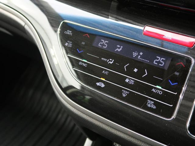 アブソルート・EXホンダセンシング 純正ナビ ホンダセンシング 両側電動スライド 禁煙車 全周囲カメラ レーダークルーズ ブラインドスポットモニター パワーシート シートヒーター LEDヘッド 純正17AW ETC スマートキー(27枚目)