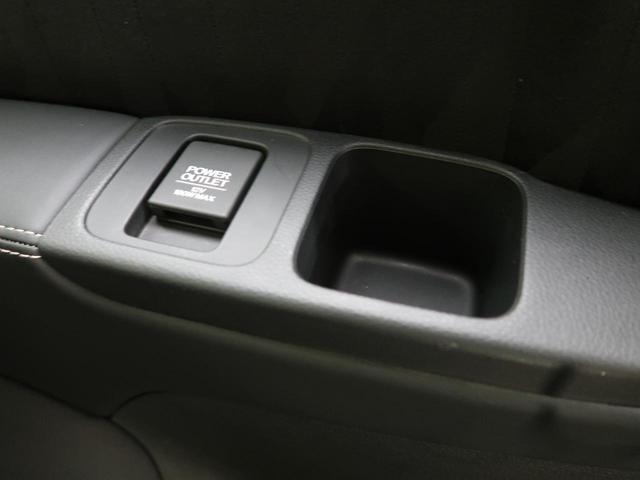 アブソルート・EXホンダセンシング 純正ナビ ホンダセンシング 両側電動スライド 禁煙車 全周囲カメラ レーダークルーズ ブラインドスポットモニター パワーシート シートヒーター LEDヘッド 純正17AW ETC スマートキー(39枚目)