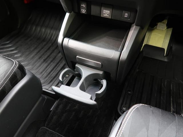 アブソルート・EXホンダセンシング 純正ナビ ホンダセンシング 両側電動スライド 禁煙車 全周囲カメラ レーダークルーズ ブラインドスポットモニター パワーシート シートヒーター LEDヘッド 純正17AW ETC スマートキー(43枚目)